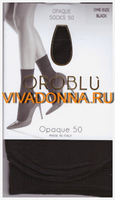 Носочки Oroblu Opaque 50 socks
