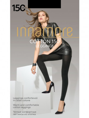 Леггинсы INNAMORE COTTON 150 leggings
