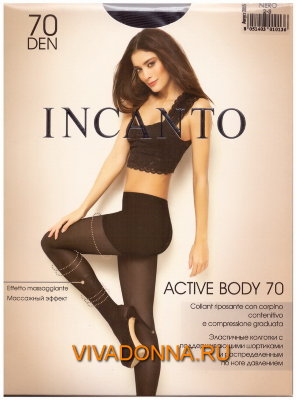 Колготки Incanto Active Body 70
