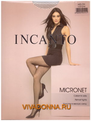 Колготки Incanto Micronet collant