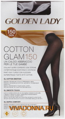 Колготки Golden Lady Cottonglam 150