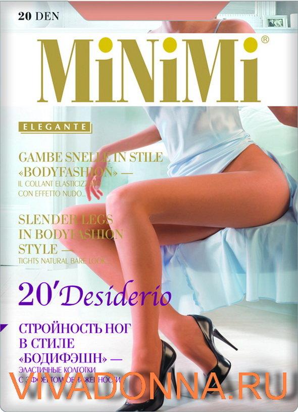 Колготки MiNiMi Desiderio размер 4 плотность 40 Den Nero